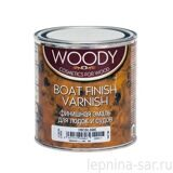 Эмаль WOODY BOAT FINISH VARNISH (2,5 л)